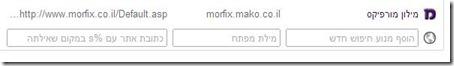 morfix01