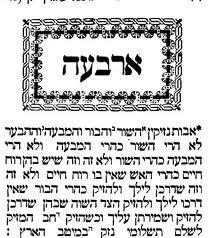 Talmud one word1