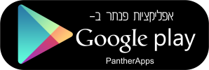 PantherApps